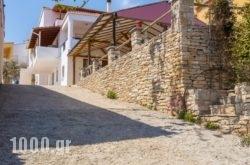 Villa Golden Nest in Thasos Chora, Thasos, Aegean Islands