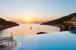 Daios Cove Luxury Resort & Villas in Ierapetra, Lasithi, Crete