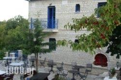 Arktouros Hotel in Papiggo , Ioannina, Epirus