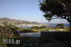 Villa Spitaki in Antiparos Chora, Antiparos, Cyclades Islands