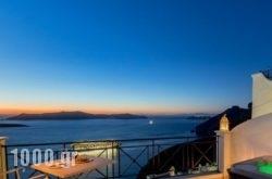 Hotel Villa Renos in Fira, Sandorini, Cyclades Islands