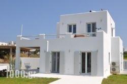White Villa in Milos Chora, Milos, Cyclades Islands