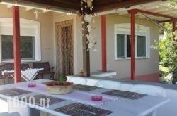Vista Del Mare Luxury Villa in Thasos Chora, Thasos, Aegean Islands