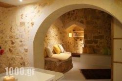 Giotas Studio Chania in Chania City, Chania, Crete