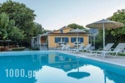 Billy'S House in Vasiliki, Lefkada, Ionian Islands