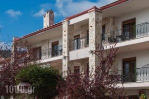 Maltinas House_accommodation_in_Hotel_Macedonia_Halkidiki_Kassandreia