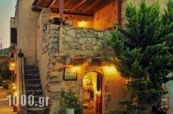 Porfyrousa Traditional Hotel in Kithira Chora, Kithira, Piraeus Islands - Trizonia