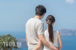 Andronis Honeymoon in Sandorini Chora, Sandorini, Cyclades Islands