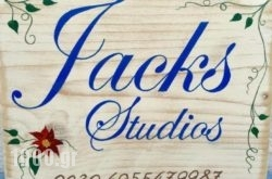 Jacks Studios in Lindos, Rhodes, Dodekanessos Islands