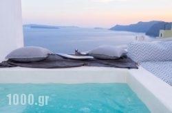 Canvas Suites in Sandorini Rest Areas, Sandorini, Cyclades Islands
