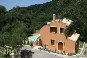 Mastrogiannis Country retreat_accommodation_in_Room_Ionian Islands_Corfu_Corfu Rest Areas