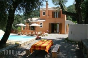 Mastrogiannis Country retreat_travel_packages_in_Ionian Islands_Corfu_Corfu Rest Areas