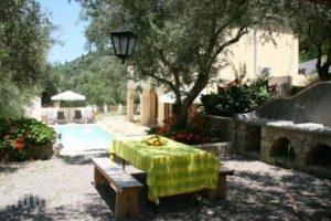 Mastrogiannis Country retreat_best deals_Room_Ionian Islands_Corfu_Corfu Rest Areas