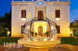Halepa Hotel in Chania City, Chania, Crete