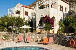 St. George'S Retreat Village in Therisos, Chania, Crete