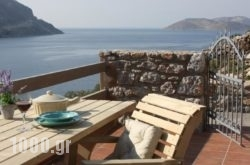 Petra Boutique Homes in Kalimnos Rest Areas, Kalimnos, Dodekanessos Islands