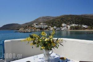 Ostria Studios - Spilia_accommodation_in_Hotel_Cyclades Islands_Folegandros_Folegandros Chora