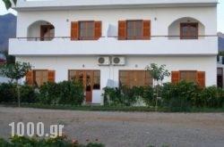 Liviko apartments in Fragokastello, Chania, Crete