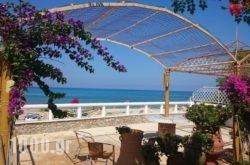 Villa In The Sea Crete in Akrotiri, Chania, Crete