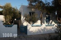 Eleni House in Milos Chora, Milos, Cyclades Islands