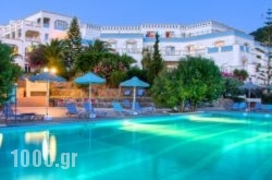 Arion Palace Hotel in Ierapetra, Lasithi, Crete