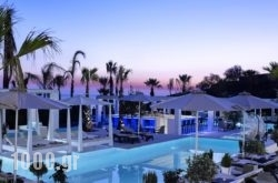 Aurora Luxury Hotel & Spa Private Beach in Athens, Attica, Central Greece