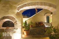 Abramis Rooms in Kithira Chora, Kithira, Piraeus Islands - Trizonia