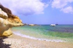 Dimitrion Hotel in Gouves, Heraklion, Crete