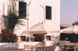 Spetses Retreat in Spetses Chora, Spetses, Piraeus Islands - Trizonia