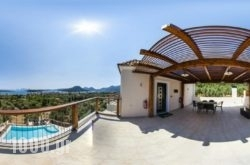 Princes Islands Luxury Residences in Lefkada Rest Areas, Lefkada, Ionian Islands
