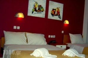 Iridanos_best prices_in_Hotel_Central Greece_Fokida_Delfi