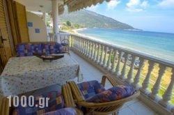 Villa Alba in Thasos Chora, Thasos, Aegean Islands