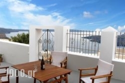 Villa Dali in Sandorini Chora, Sandorini, Cyclades Islands