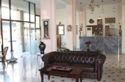 Leto Hotel in Pilio Area, Magnesia, Thessaly
