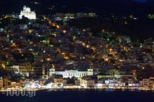 Villa Marenosta_best deals_Villa_Cyclades Islands_Syros_Posidonia