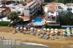 Girogiali in Stalos, Chania, Crete