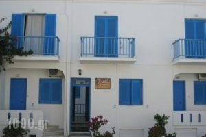 Meletis Studios_best deals_Hotel_Cyclades Islands_Paros_Paros Chora