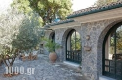 Agrilia Cottage in Corfu Rest Areas, Corfu, Ionian Islands