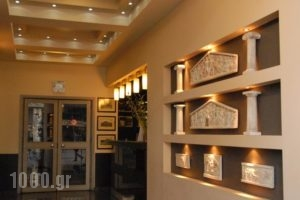 Vienna Hotel_travel_packages_in_Central Greece_Attica_Athens