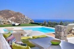 Erato in Elia, Mykonos, Cyclades Islands