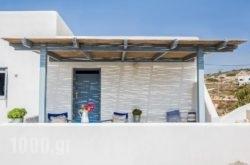 Althea Studios in Koufonisi Rest Areas, Koufonisia, Cyclades Islands