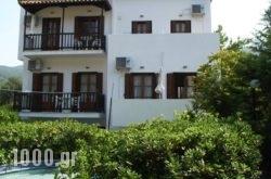 Crystal Apartments & Rooms in Skopelos Chora, Skopelos, Sporades Islands