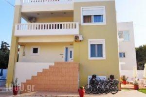 Kouros Chania Villas_accommodation_in_Villa_Crete_Chania_Nopigia