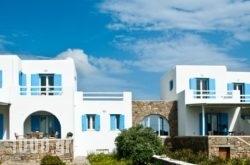 Sea Wind Villas in Mykonos Chora, Mykonos, Cyclades Islands