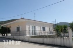 Pefko House in Korinthos, Korinthia, Peloponesse
