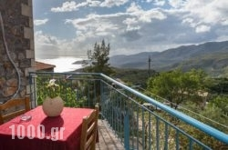 Taygetos Apartments in Pilio Area, Magnesia, Thessaly