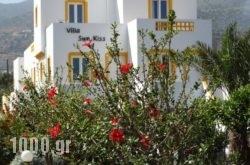 Villa Sun Kiss Apartments in Malia, Heraklion, Crete