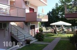 Yasoo Holiday Apartments in Ierissos, Halkidiki, Macedonia