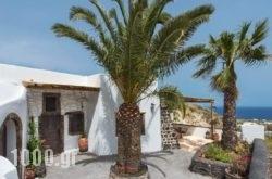 Old Vourvoulos Houses in Sandorini Chora, Sandorini, Cyclades Islands