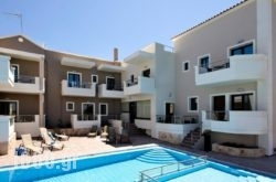 Theros Hotel in Kissamos, Chania, Crete